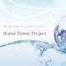 「水発電」創業パートナー提携